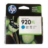ราคา Hp ตลับหมึกแท้ 920Xl Cd972Aa สีฟ้า ใน กรุงเทพมหานคร
