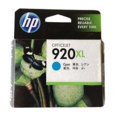 ขาย Hp ตลับหมึกแท้ 920Xl Cd972Aa สีฟ้า ออนไลน์ กรุงเทพมหานคร