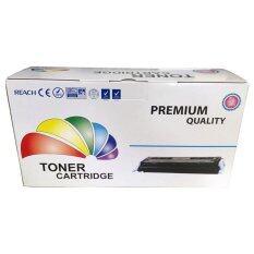 ราคา Hp หมึกพิมพ์ Toner รุ่น Ce505A ตลับเติม Black เป็นต้นฉบับ
