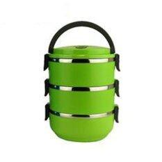 Hs Circular Stainless Steel Lunch Box ปิ่นโตสูญญากาศ ทรงกลม 3 ชั้น Green เป็นต้นฉบับ
