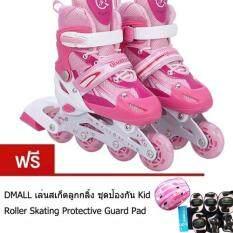 ขาย ซื้อ Hs รองเท้าสเก็ต โรลเลอร์เบลด Roller Blade Skate รุ่น S 27 32 M 33 37 L 38 41 Free Skating Protective Suit Size L ใน ไทย