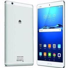 Huawei Mediapad M3-Silver(Silver 32GB)