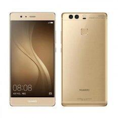 """Huawei P9 5.2"""" OC 2.5GHz Dual Sim 4G Lte/3GB/32GB (Prestige Gold)"""