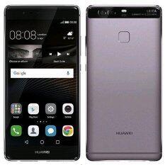 """Huawei P9 5.2"""" OC 2.5GHz Dual Sim 4G Lte/3GB/32GB (Titanium Grey)"""