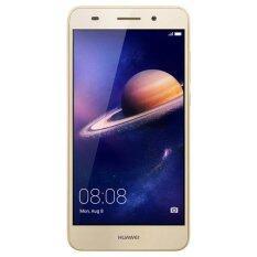 โปรโมชั่น Huawei Y6Ii 16Gb Gold Huawei