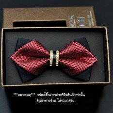ราคา หูกระต่ายซ้อนดำ เพชรเส้นคู่กลาง Bow Tie หูกระต่าย โบว์ไท รุ่น B303