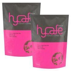 ขาย Hycafe ไฮคาเฟ่ กาแฟเพื่อสุขภาพ 10 ซอง 2 ห่อ ราคาถูกที่สุด