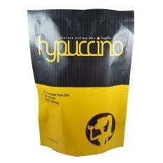 ราคา Hycafe Hypuccino Instant Coffee Mixไฮปูชิโน่ กาแฟที่หอมนุ่มรสคาปูชิโน่ 10 ซอง 1 ห่อ Hycafe