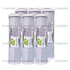 ขาย ซื้อ Hydromax ไฮโดรแมกซ์ คาร์บอนบล๊อค Cto 10 นิ้ว 6 ชิ้น สำหรับ เครื่องกรองน้ำ Unipure หรือ กระบอก 10 นิ้ว ทุกรุ่น