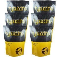 ราคา Hypuccino Instant Coffee Mixไฮปูชิโน่ กาแฟที่หอมนุ่มรสคาปูชิโน่ 10 ซอง 6 กล่อง ใหม่