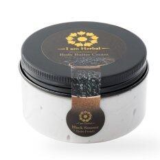 ราคา I Am Herbal Body Butter Cream Black Sesame Hydro Protein โลชั่นครีมบัตเตอร์งาดำผสมโปรตีนธัญพืช 100 G เทา