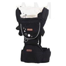 ขาย Madamphooh เป้อุ้มเด็ก Hip Seat Carrier พร้อมที่นั่งคาดเอว สีดำ ถูก ไทย