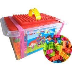 Kids Toys I-Q Block บล็อคตัวต่อพร้อมถังเก็บหูหิ้ว 320 ชิ้น.