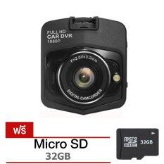 I-SMART FULL HD Camcorder Car Cameras รุ่น T300i (Black) ฟรี Micro SD 32GB