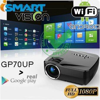I-SMART HD GP70UP mini wireless projector Bluetooth WIFI Android4.4 8G+1G Wireless led Projector 1200 lumens