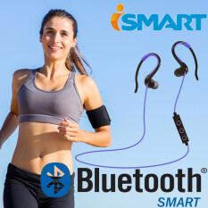 ราคา I Smart หูฟังบลูทูธ กันน้ำได้ สำหรับการวิ่ง St 001 สีฟ้า กรุงเทพมหานคร