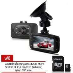 I-SMARTกล้องติดรถยนต์ Hot 2015 HD DVR Full Streming HD รุ่น GS8000L (Black) ฟรี Micro SD 32GB