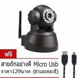 ราคา I Unique กล้องวงจรปิด รุ่น X5030 สีดำ แถมฟรี สายชาร์จ Mirco Usb ใหม่