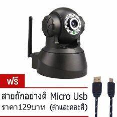 ขาย I Unique กล้องวงจรปิด รุ่น X5030 สีดำ แถมฟรี สายชาร์จ Mirco Usb ใหม่
