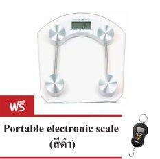 ขาย ซื้อ Ibettalet เครื่องชั่งน้ำหนักดิจิตอล กระจกใสสี่เหลี่ยม รุ่น Qf 2003B White แถมฟรี Portable Electric Scale Black ไทย