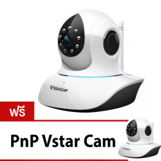 iBettalet กล้อง IP Camera VSTARCAM รุ่น C7838WIP 1.3 Mp and IR Cut Wireless Pan - Black/White (ฟรี กล้อง C7838)