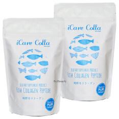 ขาย Icare Colla Fish Collagen Peptide ไอแคร์ คอลล่า คอลลาเจนที่ดีที่สุด จากญี่ปุ่น เพื่อผิวขาว เนียนใส ไร้ริ้วรอย ขนาด 100 กรัม 2 ซอง Icare เป็นต้นฉบับ