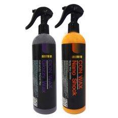 ซื้อ Icon Wax น้ำยาเคลือบสีรถ Duo Wax Glozzy Wax และ Nano Shock ออนไลน์ ถูก