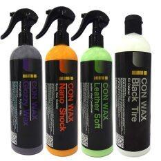 ซื้อ Icon Wax น้ำยาเคลือบสีรถ Duo Wax Glozzy Wax และ Nano Shock น้ำยาเคลือบคอนโซลและพลาสติก Leather Soft น้ำยาเคลือบยาง Black Tire ใหม่