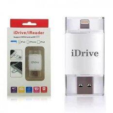 ขาย ซื้อ Idrive Hd Idrive Usb 3 32Gb สินค้าของแท้เต็ม100 แฟลชไดร์ฟสำรองข้อมูล กรุงเทพมหานคร