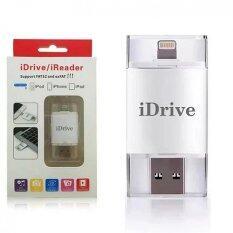 iDrive HD  iDrive USB 3.0 64GB(สินค้าของแท้เต็ม100%) แฟลชไดร์ฟสำรองข้อมูล