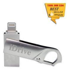 ขาย Idrive Idiskk Pro รุ่น Lx 815 Clip Lock Usb 2 32Gb แฟลชไดร์ฟสำรองข้อมูล Iphone Ipad ถูก ใน กรุงเทพมหานคร
