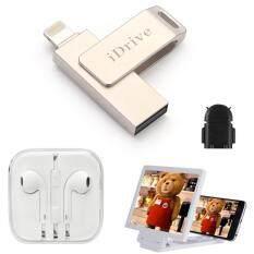 iDrive iDiskk Pro รุ่นLX-811 USB 2.0 32GB แฟลชไดร์ฟสำรองข้อมูล iPhone,IPad แบบหมุน+OEMหูฟังเกรดA+3DScreenMobile+OTG