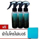 ซื้อ Ikit น้ำยาเคลือบสี สูตรฟิล์มแก้วใส Pack 3 Ikit เป็นต้นฉบับ