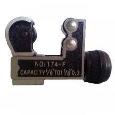 ความคิดเห็น Im Tech เครื่องมือตัดท่อ รุ่น Ct 174