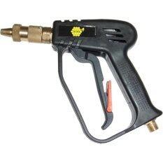 ราคา Im Tech ปืนสั้น Mini Short Gun Im Tech ไทย