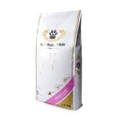 ราคา Imperial Paw อาหารแมว สูตร *d*lt Cat แมวโต 15 Kg ใหม่