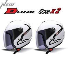 ขาย Index หมวกกันน็อค Dunk สีขาว 2 ใบ Index ใน Thailand