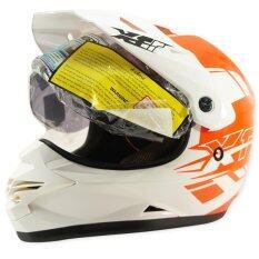 Index หมวกกันน๊อค มอเตอร์ไซค์วิบาก รุ่น Extrem 3 สีขาว ส้ม ถูก
