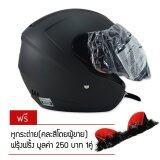 ขาย ซื้อ Index หมวกกันน๊อค รุ่น Monza สีดำด้าน ฟรี หูกระต่าย ฟรุ้งฟริ้ง มูลค่า 250 บาท จำนวน 1 คู่