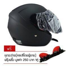 Index หมวกกันน๊อค รุ่น Monza สีดำด้าน ฟรี หูกระต่าย ฟรุ้งฟริ้ง มูลค่า 250 บาท จำนวน 1 คู่ เป็นต้นฉบับ