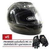 ราคา Index หมวกกันน๊อคเต็มใบ รุ่น 811 I Shield หน้ากาก 2 ชั้น สีดำเงา ฟรี Probiker ถุงมือเต็มนิ้ว Mc 01 ลิขสิทธิ์แท้ สีดำเงา 1 คู่ เป็นต้นฉบับ