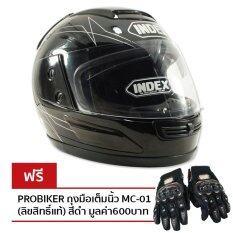 ราคา Index หมวกกันน๊อคเต็มใบ รุ่น 811 I Shield หน้ากาก 2 ชั้น สีดำเงา ฟรี Probiker ถุงมือเต็มนิ้ว Mc 01 ลิขสิทธิ์แท้ สีดำเงา 1 คู่ ที่สุด