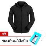 Infinitysport เสื้อกันหนาว เสื้อแจ็คเก็ต สไตล์แทดเกียร์ สีดำ แถมฟรี ซองกันน้ำมือถือ ถูก