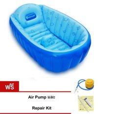 ส่วนลด Inhand อ่างอาบน้ำเด็ก รุ่น Iis Yp 211 Blue ฟรี Air Pump Repair Kit