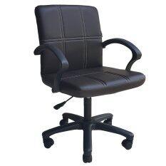 ทบทวน Inter Steel เก้าอี้สำนักงาน ระบบโช๊คแก็ส หลังพิงซวิง รุ่น Office Chair03 เบาะหนังสีน้ำตาล Inter Steel