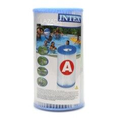 Intex Filter Cartridge For 10,12& 15 Pool By Toysrus.
