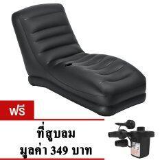 ส่วนลด Getzhop โซฟาเป่าลม เก้าอี้สูบลม โซฟาสูบลม เมก้าเล้าน์จ Intex 81X173X91 Cm รุ่น 68585 สีดำ แถมฟรี ที่สูบลม