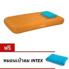 ทบทวน Intex ที่นอนเป่าลมสำหรับเด็ก สีส้ม