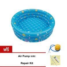 ส่วนลด Intime อ่างอาบน้ำเด็ก 3ชั้นทรงกลม ขนาด150Cm รุ่น Iisyt 028A Blue Free ตัวสูบลม Intime ใน ไทย