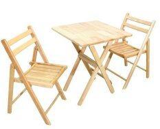 ขาย Intrend Design ชุดโต๊ะกาแฟ 2 ที่นั่ง รุ่น Dinner Set2 Pw 60 สีธรรมชาติ Inter Steel ใน ไทย